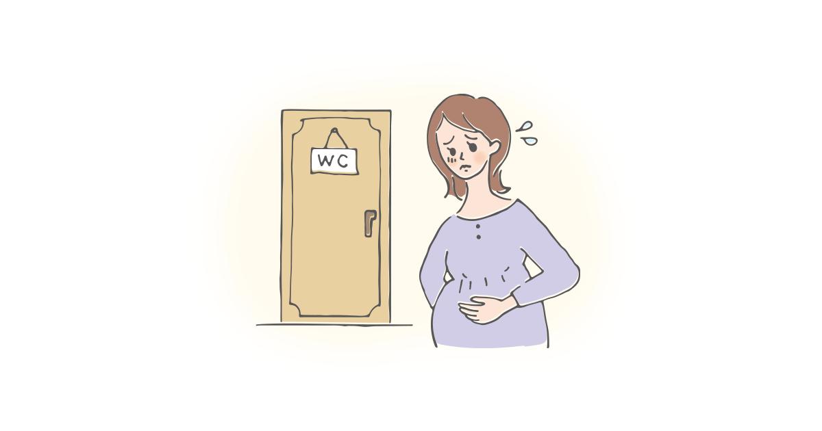 妊娠 後期 下痢 の よう な 腹痛